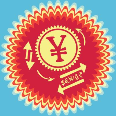 chinese-yuan-4515186_1920